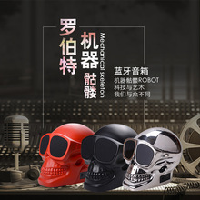 Cool creative gimmick wireless bluetooth speaker personality fashion funny gift audio computer subwoofer