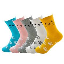一件代发 跨境专供速卖通亚马逊猫咪立体耳朵?#22411;?#34972;女袜全棉袜子