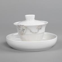 镶银盖碗一壶两杯功夫茶具银鱼荷花杯 陶瓷办公旅行便捷茶具套装