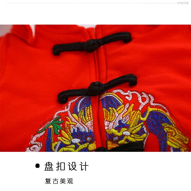 Vêtement pour bébés 100 MILLIONS DE FRUITS en Coton - Ref 3298767 Image 20