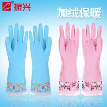 洗衣衣服加厚加绒防水冬季冬天洗手套的保暖橡皮洗碗洗菜女家用