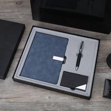定制礼品商务礼盒名片盒三件套装签字笔记事本档笔记本套装