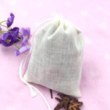 棉布袋抽绳18*20cm抽线纯棉纱布袋调料卤料煎药煲汤过滤隔渣袋