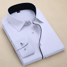 高端男士衬衫男长袖白衬衣职业商务正装工装大码休闲免烫修身男装