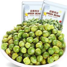【享食者】蒜香青豆108g/袋 坚果炒货干果休闲食品