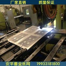 厂家现货供应塑料冲孔网板 冲孔PP板 PVC过滤板 塑料洞洞板厂家