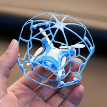 飛宇2.4G迷你無人機遙控飛行器耐摔小型遙控飛機微型四軸遙控玩具