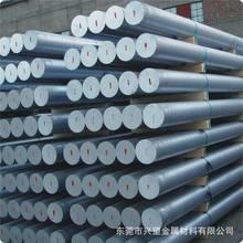 供应现货AA2519铝棒 2519铝板 2519铝卷 2519圆棒