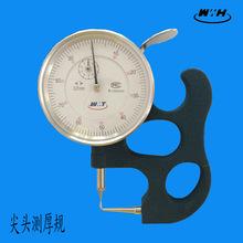 山东新威海量具0-10*20mm管厚规尖头,球头测厚仪