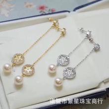 夏季爆款纯银耳线 小清新款 7-8mm淡水珍珠镶嵌 520母亲节送礼