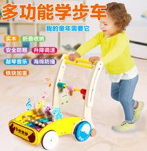 木质多功能婴幼儿学步助步手推车木制儿童宝宝玩具车一件代发批发