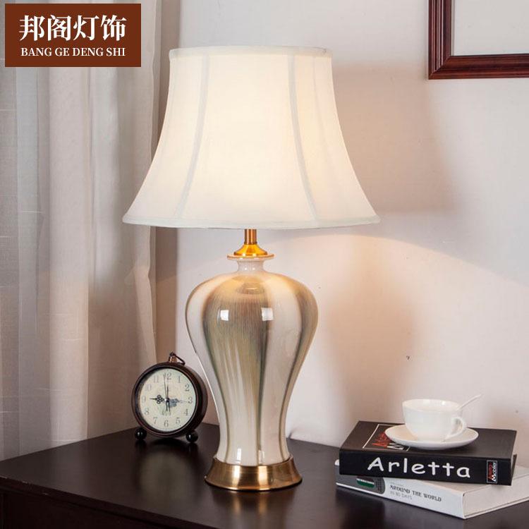 新中式陶瓷台灯客厅卧室样板房装饰台灯中国风大气陶瓷台灯代发