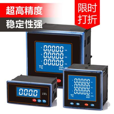 多功能LCD液晶显示嵌入式仪表三相电力频率表智能电网终端测控表