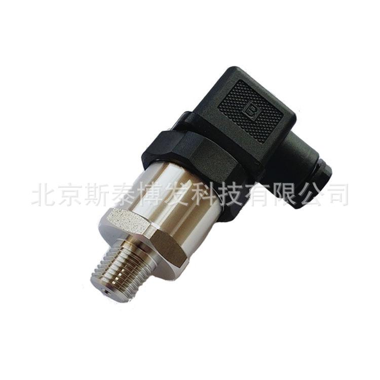 供水系统用赫斯曼压力变送器  0-2.5MPA 电流电压信号可选