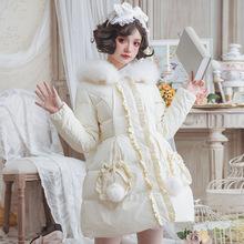 织锦园洋装lolita秋冬新款加厚保暖口袋毛领女巫帽羽绒棉外套