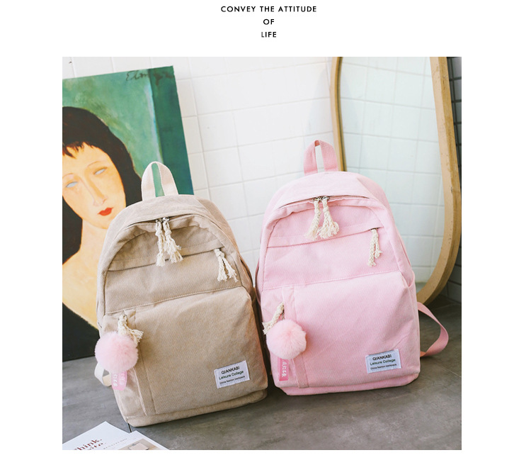 Stylish solid color simple small fresh backpack NHLD121226