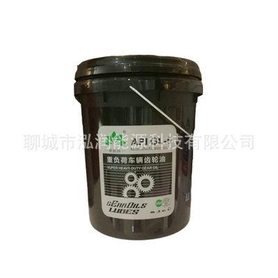 生产供应 开式齿轮油 润滑油齿轮油 价格合理