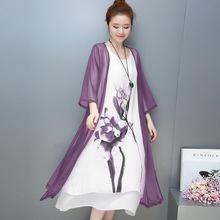 欧美2019夏季新款大码女装时尚印花仿真丝两件套连衣裙长裙套装女