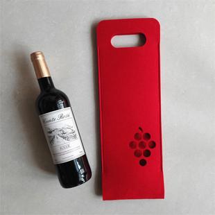 Grape wine bag Holiday wine gift packaging bag Red wine packaging gift box Custom thick felt wine bag