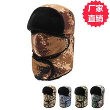 帽子男冬天戶外保暖帽東北加厚護耳迷彩雷鋒帽女騎車防風棉帽老人