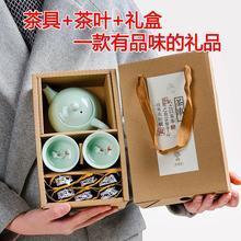 厂家直销清仓库存茶具特价德化白瓷汝窑青瓷茶具套装送礼定制logo