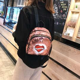 超火爱心图片亮片双肩包2018新款韩版时尚个性图案女式双肩包包女