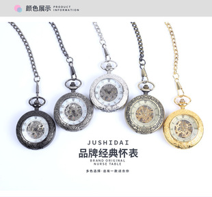 Mechanical pocket watch, large window, automatic semi-automatic mechanical watch, retro hollow perspective pocket watch, Japanese and Korean trend pocket watch