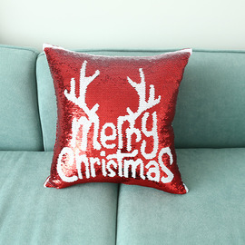 Sequins Christmas pillow sofa cushion office pillow backrest set lumbar pillow lunch break pillow home pillow
