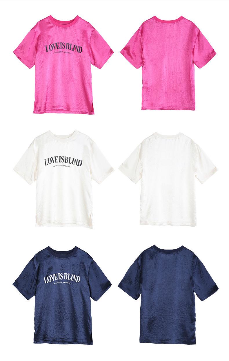 T-shirt femme en Fibre de bambou - Ref 3316172 Image 5