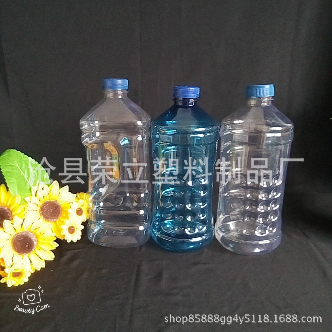 塑料 厂家直销玻璃  水瓶 2L PET塑料玻璃水瓶  可加工订制