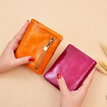韓版女士真皮短款錢包油蠟牛皮時尚小錢夾一件代發廠家直銷