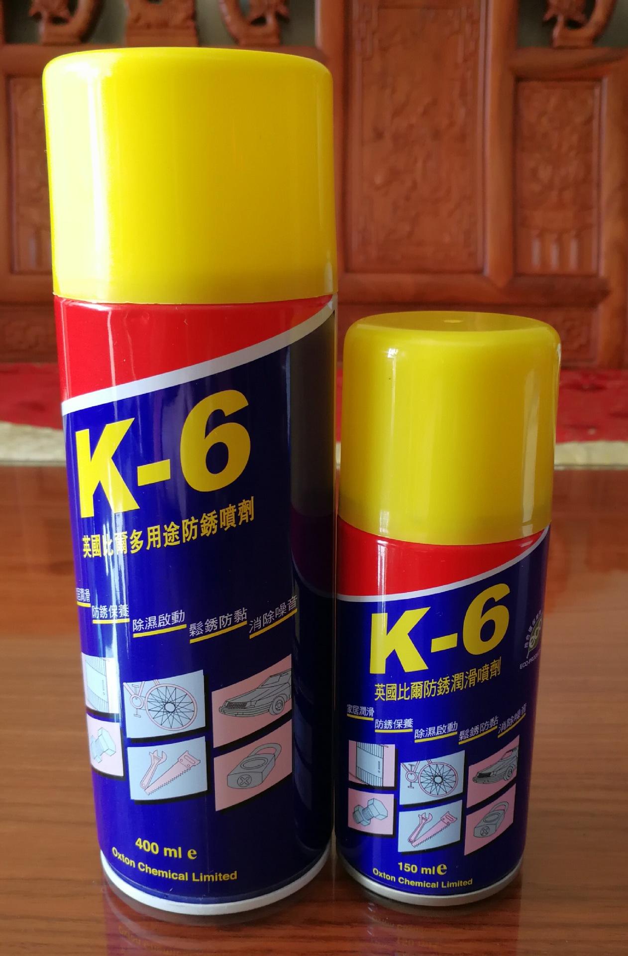 正宗英国比尔K-6多用途润滑喷剂防锈油防锈剂 400ml 润滑防锈保养