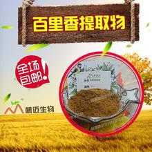 百里香提取物 10:1 百里香酚  厂家直销 品质保证  百里香提取物
