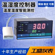 XMT-9007C温湿度控制仪|温湿度仪表