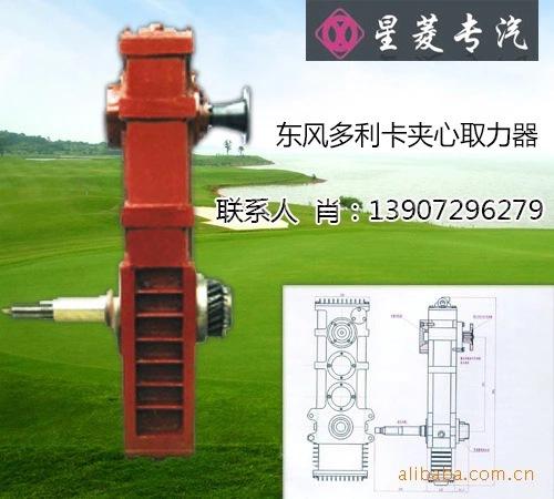 XLQ-145-010-7齿轮箱