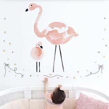 INS北欧风儿童房气球火烈鸟PVC卡通墙贴幼儿园早教中心家居装饰画