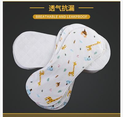货源OEM贴牌定制防水透气生态棉纯棉尿片 婴儿尿布纯棉 无荧光剂 印花批发