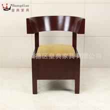 直接厂家专业生产 WY44全实木餐椅 酒店中式接待洽谈靠背小沙发