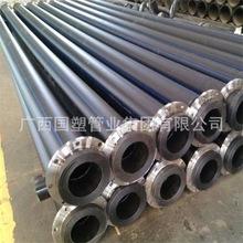PE管 PE给水管材 PE100级  全新料 DN16-800 国塑集团制造