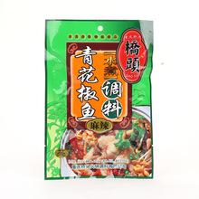 重庆桥头青花椒鱼麻辣水煮调料 新鲜火锅麻辣佐料150g