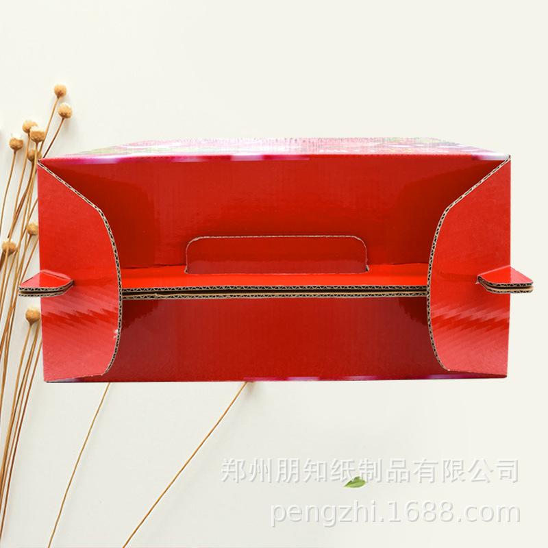 现货大号软籽石榴包装箱石榴纸箱礼品盒定制石榴水果包装盒