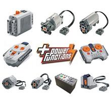 兼容乐高8881 8882 8883科技积木PF件MXL电机马达锂电
