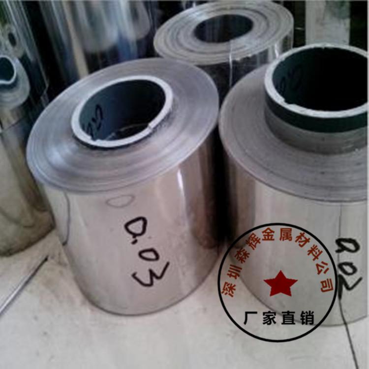 不锈钢箔供应商 0.03 0.05 0.08mm厚度钢带 不锈钢片厂家直销