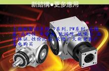 供應HD28螺旋傘齒輪換向器HD28減速機