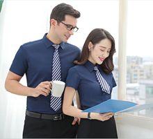 男女同款衬衫定制logo职业装短袖衬衣修身团购4S店工作服套装