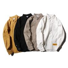 秋季新款日系刺绣全棉男式长袖衬衫修身纯色免烫打底衬衣外贸男装
