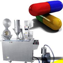 半自动胶囊填充机 胶囊颗粒粉末液体胶囊填充机 半自动