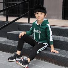 男童套装童装2018秋季新款男童时尚休闲款连帽卫衣套装