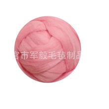 供应超细特软手工羊毛?#36125;?#25139;乐 羊毛毡材料 羊毛毡DIY