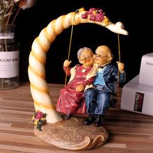 恩愛老公婆制樹脂工藝品送長輩父岳母伯實用生日禮物定制結婚紀戀